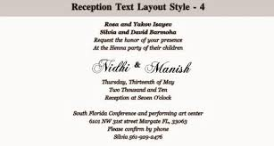 wedding card invitation messages wedding card wordings for friends invitation uc918 info