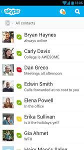 skype for apk skype 機種などに関わらず スカイプ同士の通話は無料で行う事が出来