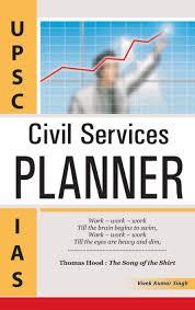 civil services planner buy civil services planner by vivek kumar