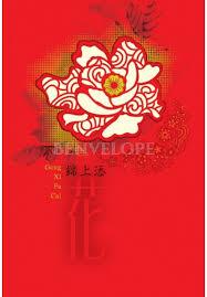 lunar new year envelopes lunar new year greeting card blessing envelope
