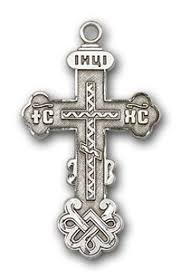 orthodox crosses russian crosses russian orthodox crosses