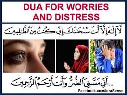 marriage quotes quran dua from quran and hadith dua for marriage family