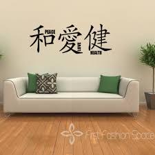 ideas popular wall art photo wall art for living room ideas
