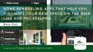 home remodel app home renovation apps littleplanet me