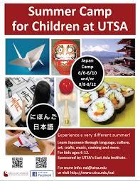 utsa photo of the day kids learn to make sushi at utsa summer camp