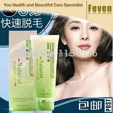 2018 caicui powerful depilatory cream permanent hair removal cream
