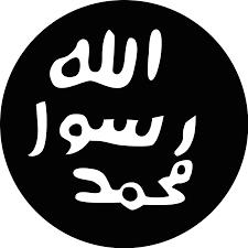arabic symbol meanings seal of muhammad wikipedia