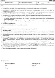 Stock Clerk Job Description For Resume by Eur Lex 02010r0206 20110813 En Eur Lex