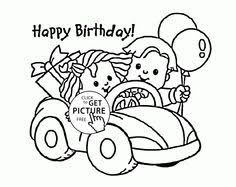 birthday boy coloring pages happy birth day coloring pages are popular among kids from all age
