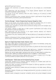 Hvac Resume Resume Format For Bsc Nursing Fresher Esl Personal Essay