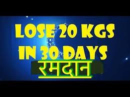 lose weight fast 20 kgs in 30 days ramadan meal plan meal plan