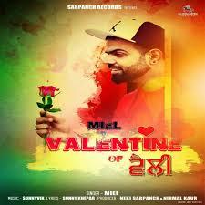 velly jatt written in punjabi valentine of velly miel mp3 song djpunjab