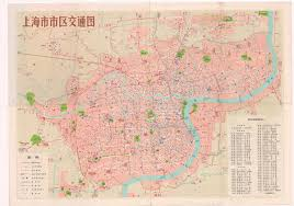 World Map 1950 Shanghai In Post 1949 Maps Secrets Lies And Urban Icons