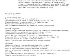actuate developer cover letter catering audit specialist cover letter