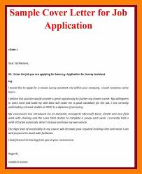 Example Job Application Cover Letter Eg Cover Letter Image Collections Cover Letter Ideas