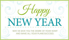 happy new year card happy new year cards 2018 happy new year 2018