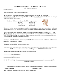parent letter for thanksgiving feast 28 images 1000 images about
