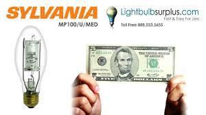 sylvania mp100 u med 100w metal halide metalarc light bulb youtube