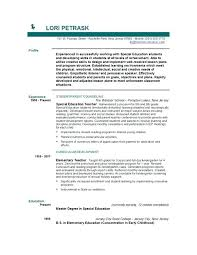 sample resume for early childhood teacher epic early childhood