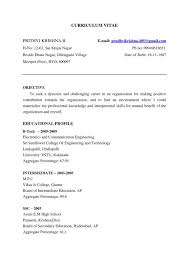 Sample Objective On Resume by Linux Engineer Sample Resume Linux System Administrator Resume