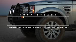 land rover lr4 off road accessories 2013 land rover lr4 overland journal edition youtube