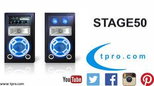 eluma lights speaker system bluetooth stage speaker system with package option youtube