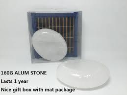 alum block free shipping for 160g deodorant alum stick