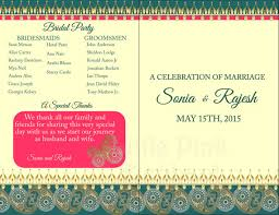 indian wedding programs hindu wedding program indian wedding program indian