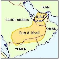 rub al khali map rub al khali desert map my
