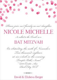 bas mitzvah invitations bat mitzvah invitations match your colors style free basic
