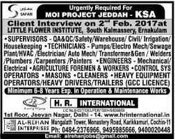 Ministry Of Interior Jobs Gulf Jobs For Malayalees January 2017