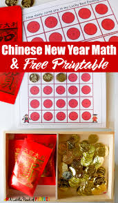 chinese new year red envelope math activity and free printable for