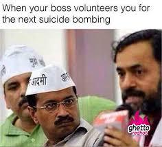 Volunteer Meme - volunteers please ghetto red hot
