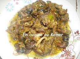eux de cuisine escargots rôtis la cuisine camerounaise
