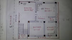 House Map Design 20 X 40 by 20 X 30 25 X 27 North East House Plan Walk Through Youtube