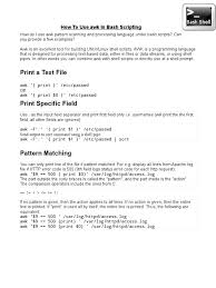 pattern matching using awk exles how to use awk in bash scripting shell computing software