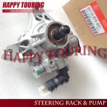 2007 honda odyssey power steering popular honda odyssey power steering buy cheap honda odyssey