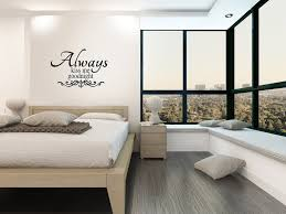 White Wall Decals For Bedroom Always Kiss Me Goodnight Bedroom Wall Decal U2013 Adorable Home