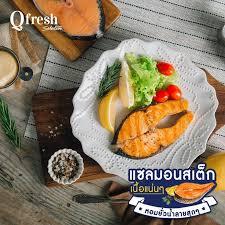 cuisine store magasin les 34 meilleures images du tableau qfresh best dishes sur