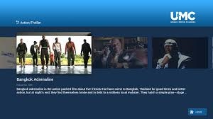 Powder Room Film Amazon Com Urban Movie Channel Appstore For Android