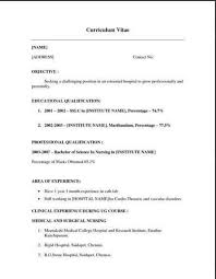 bsc resume format bsc resume format 2017 2018 studychacha