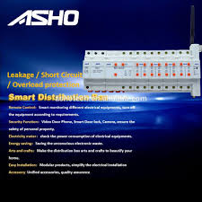 2017 new products smart home power distribution board junction