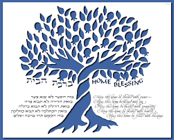 blessing for the home home blessing birkat habayit housewarming gift