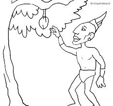 imagenes mayas para imprimir dibujo de maya en un árbol frutal para colorear dibujos net