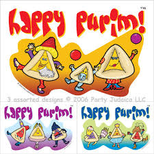 purim gifts purim gift cards chocolategelt