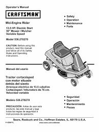 l 0207061 craftsman manual clutch gasoline