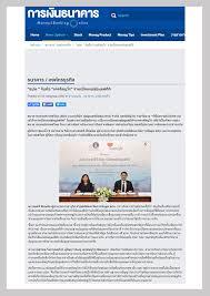 web bureau ออนไลน การเง นธนาคาร บร ษ ทข อม ลเครด ตแห งชาต national credit