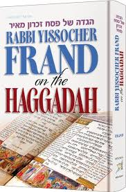 artscroll children s haggadah rabbi yissocher frand on the haggadah hardcover the judaica place