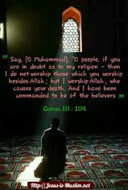 the message of the qur an by muhammad asad verse in the quran about the message of the prophet muhammad and