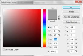 photoshop cs5 replace the entire color in an image with photoshop
